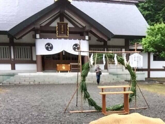 Iwanai Chinowa Kuguri Kanami Yoshida Photo