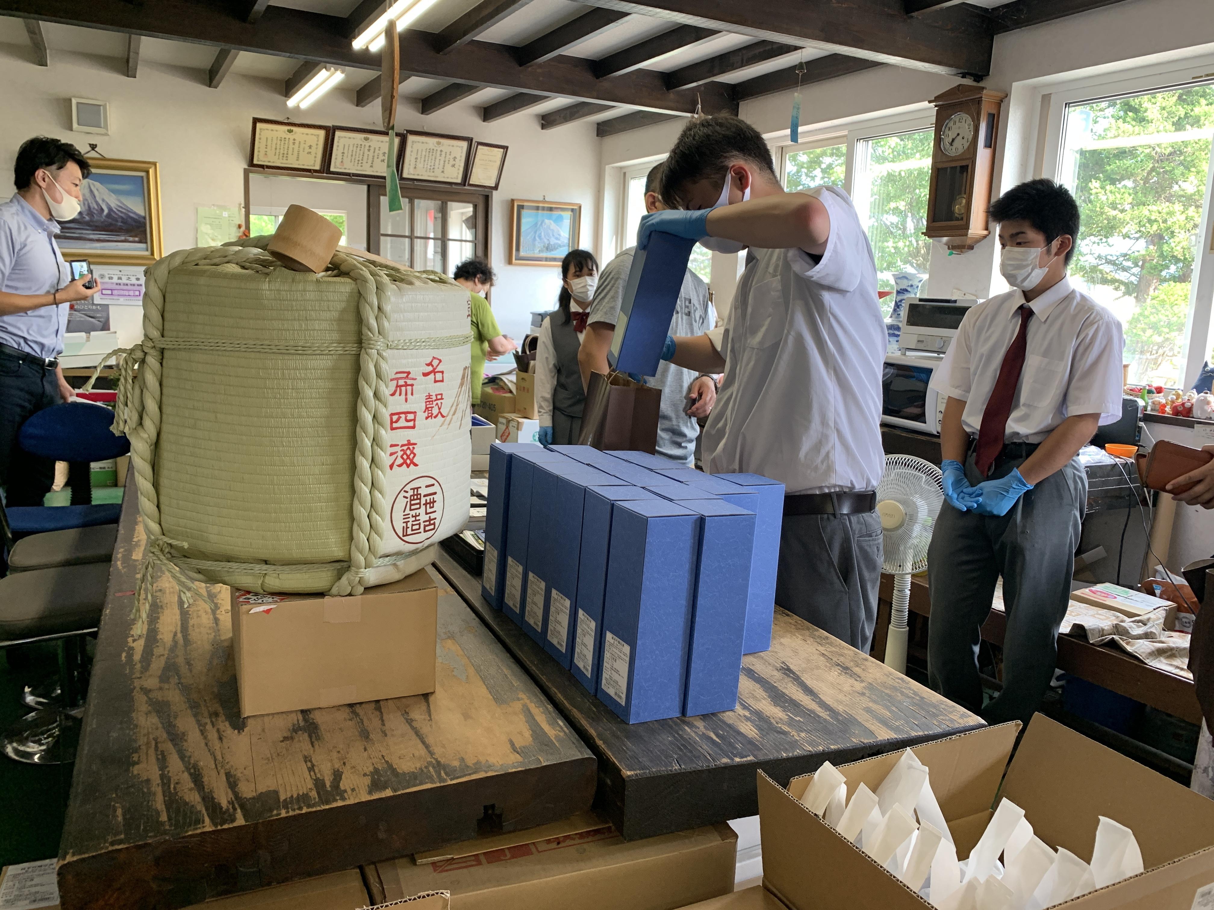 Kutchan Local Sake Project00002