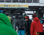First Lift Opening 2018 19 Lo Res 142