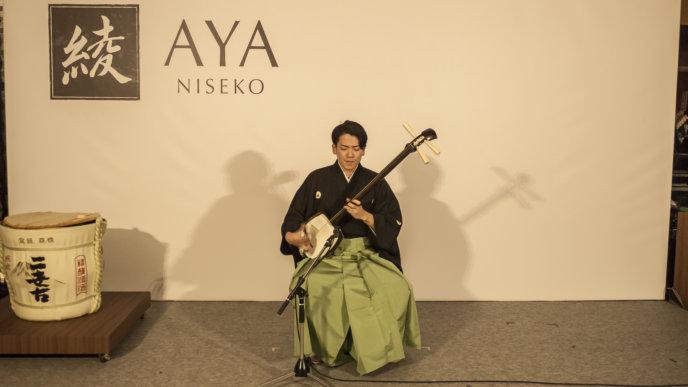 Aya Opening2