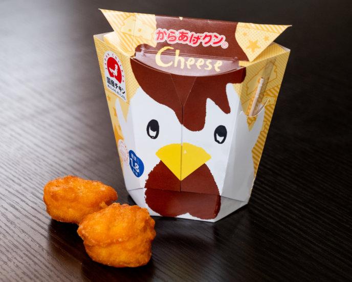 Conbini Fried Chicken Lr 7148