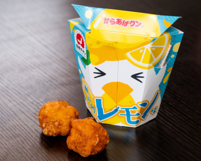 Conbini Fried Chicken Lr 7165