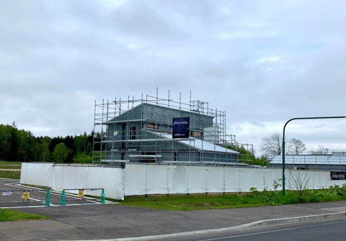 Daiwa House 2020