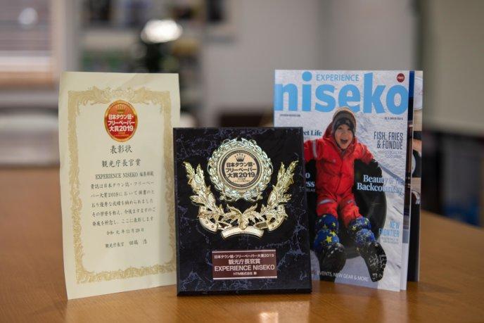 Experience Niseko Magazine Award Lr 1313