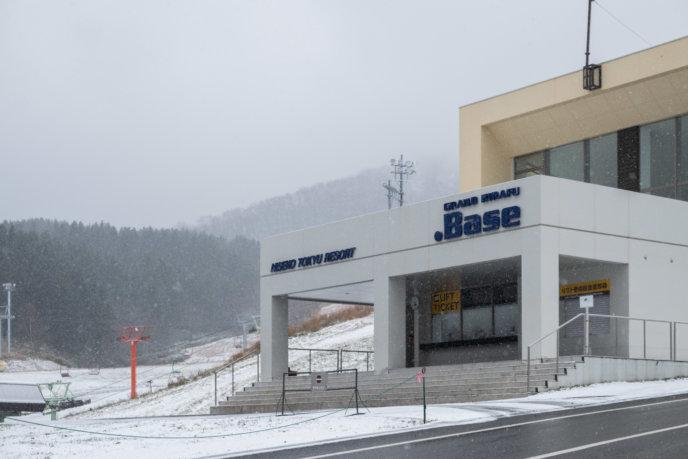 First Village Level Snow 2019 20 Lr 8465