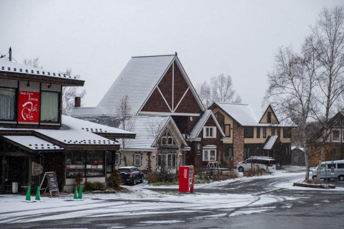 First Village Level Snow 2019 20 Lr 8477