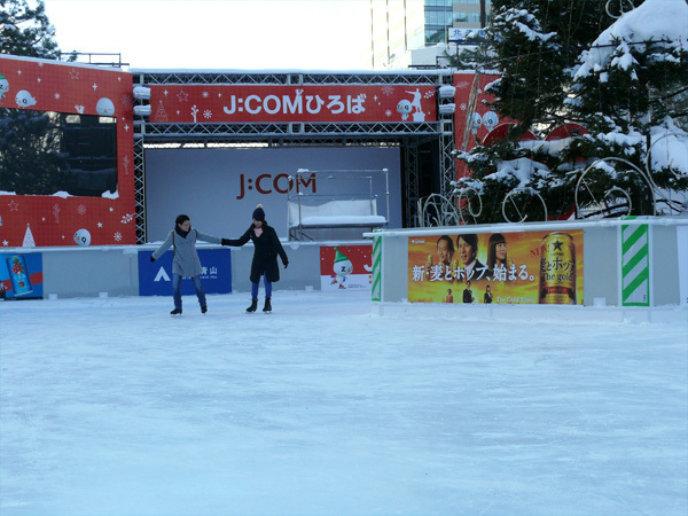 Jcom Square Sapporo Snow Festival 2017 Image Credit Snowfes