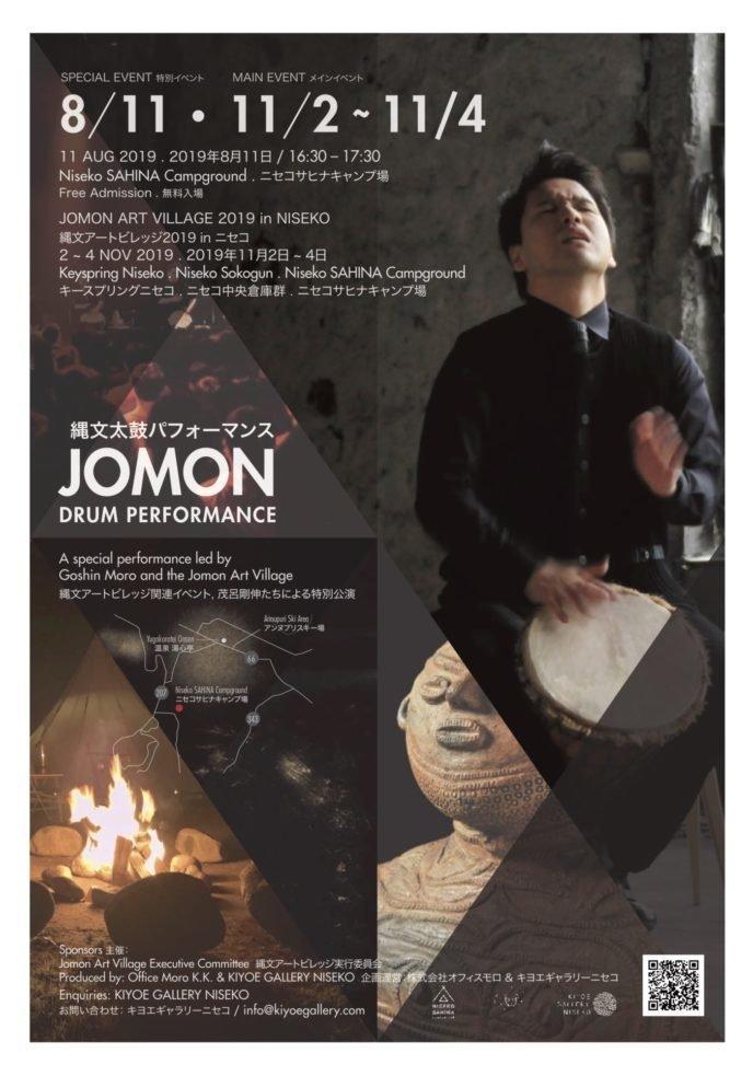 Jomon Drum Performance
