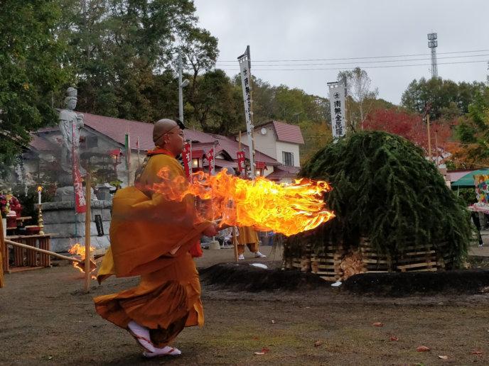 Konpira Matsuri Fire Pic