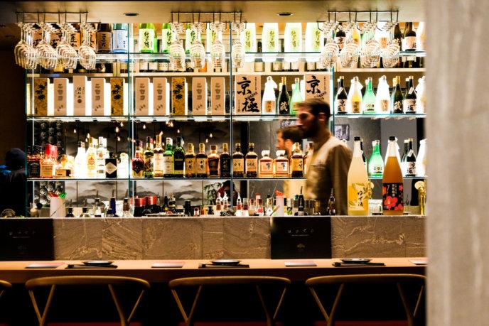 Kumo Restaurant Bar