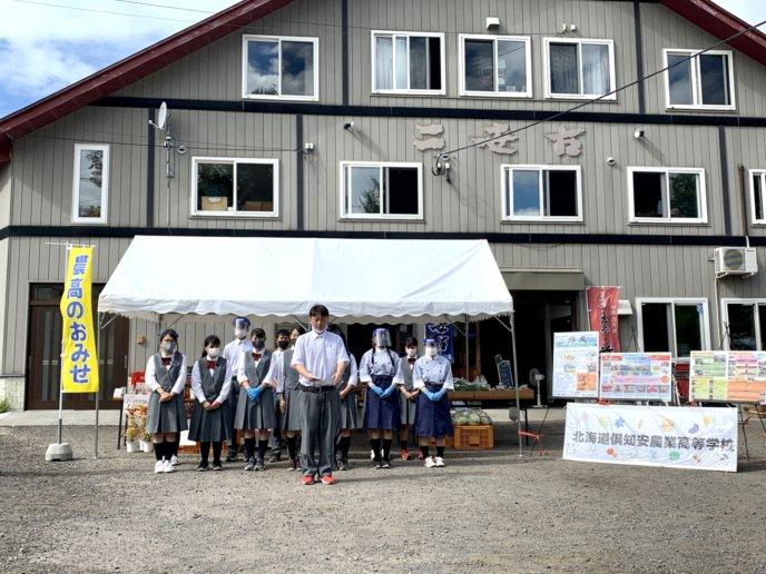 Kutchan Local Sake Project00001