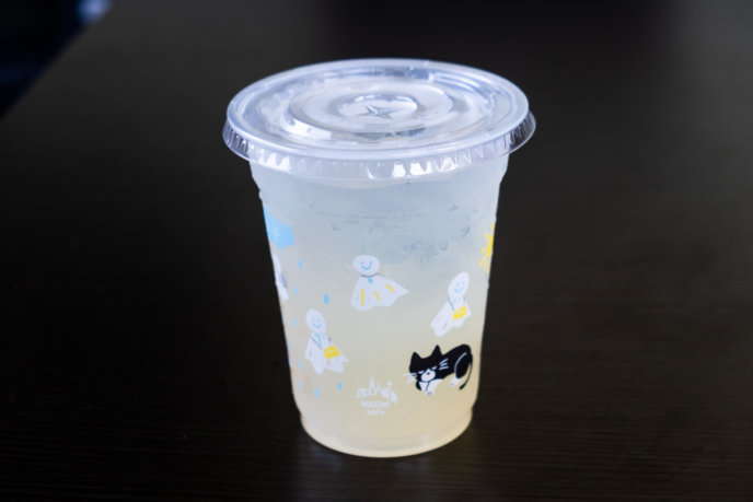 Lawson Iced Lemonade Lr