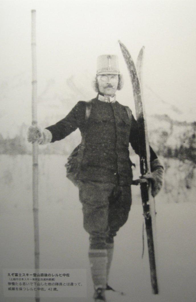 Lieutenant Colonel Theodor Von Lerch