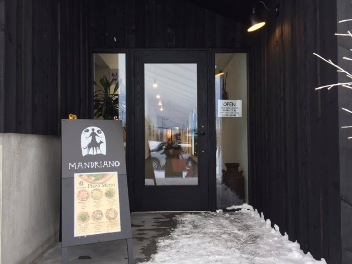 Mandriano Pizza Front Door Outdoor Menu 1