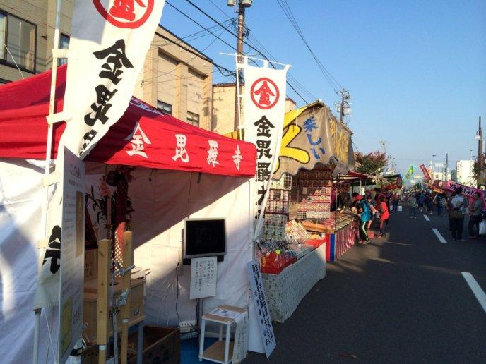 Matsuri Stalls