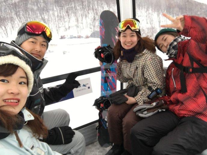 Miyu Snowboard