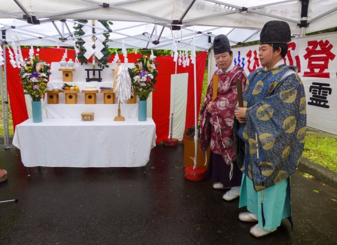 Mt Yotei Opening Ceremony Lake Hangetsu Start Kutchan Town June 2017 Spring 4 Shinto Priests Alter