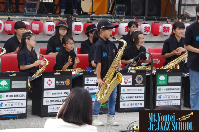 Mt Youtei Jr Jazz School