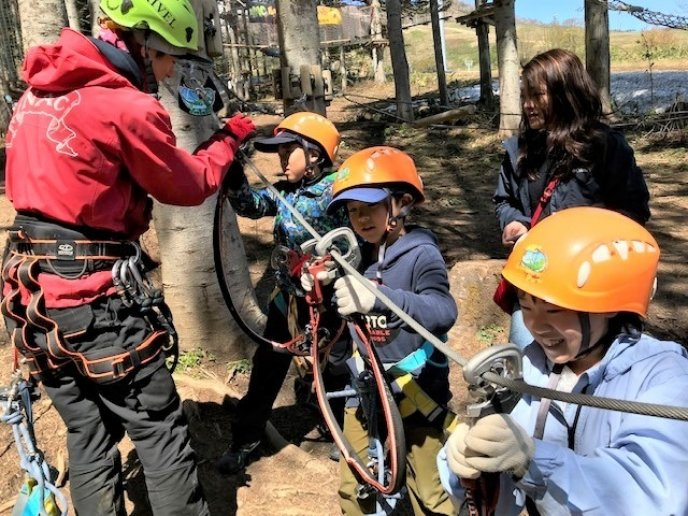 Nac Adventure Park Kids Course