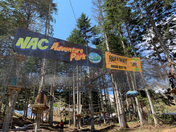 Nac Adventure Park Kids Course 9