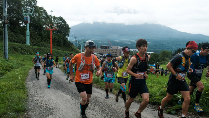 Nac Trail Race