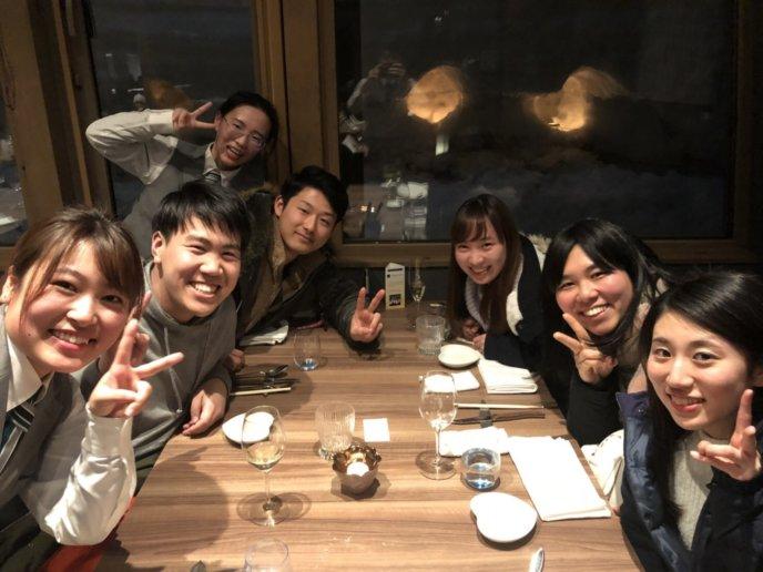 Nana With Friends