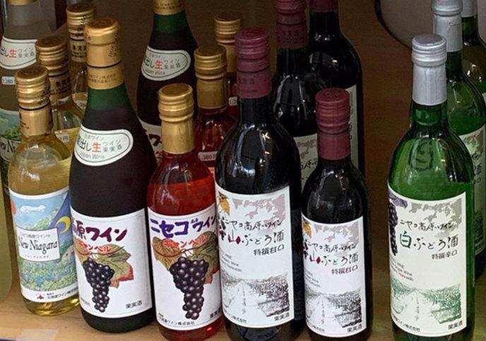 Niseko Kogen Wine
