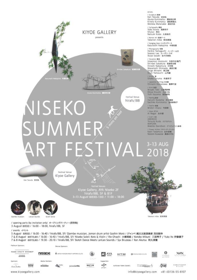 Niseko Art Festival2018 Flyer Fa 4 Print