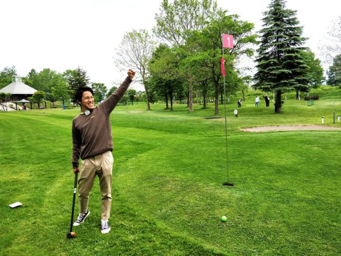 Park Golf 18 Edit