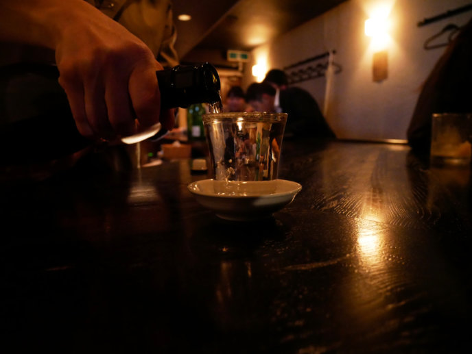 Sake Bar Sa Sa 5 1