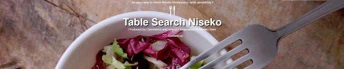 Table Search Niseko2