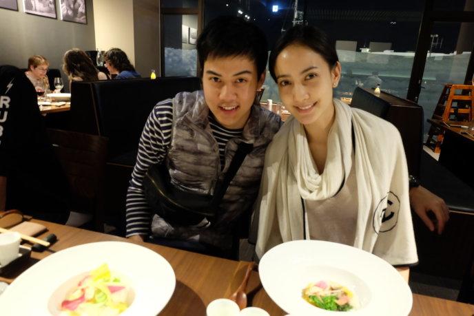 Taew Natapohn An Dining