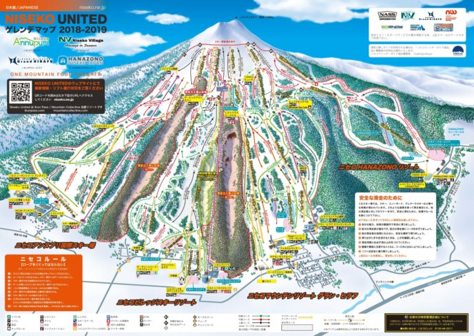 Winter 2018 19 Niseko United Map Jp Front