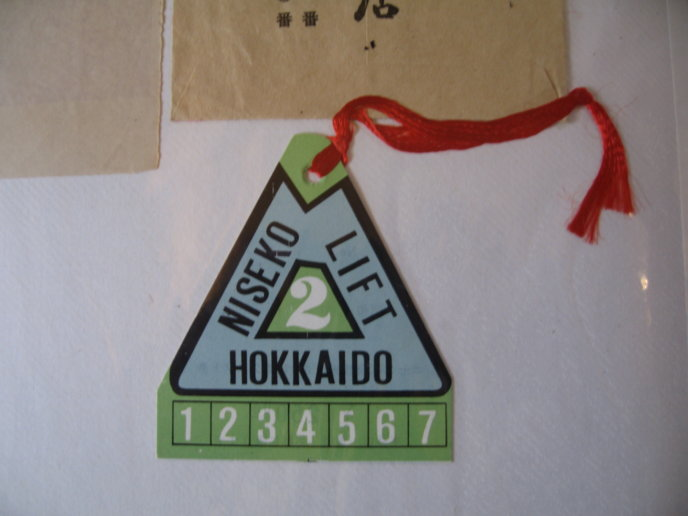 Early Niseko Lift Ticket