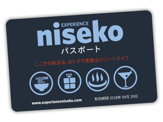 Experience Niseko Passport Ja