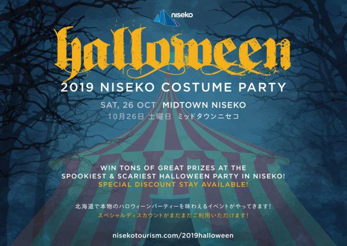 Guest Uploads2914 Npb Halloween 2019 V3