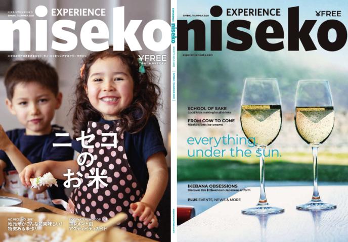 Magazine Cover 2020 Summer