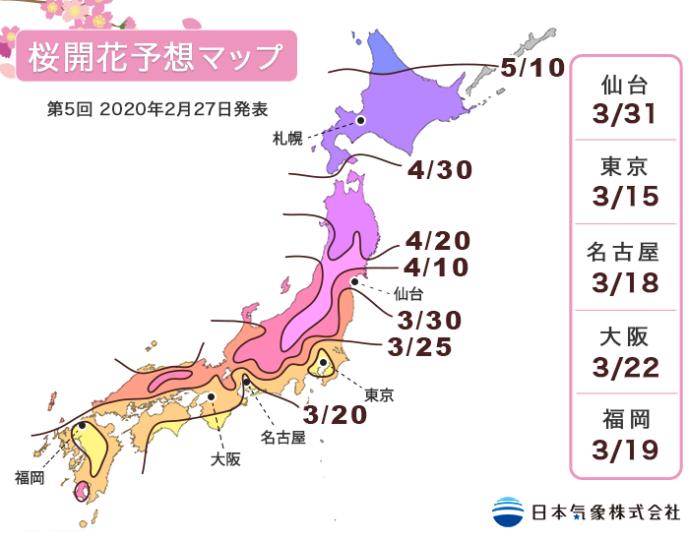 Map2020V