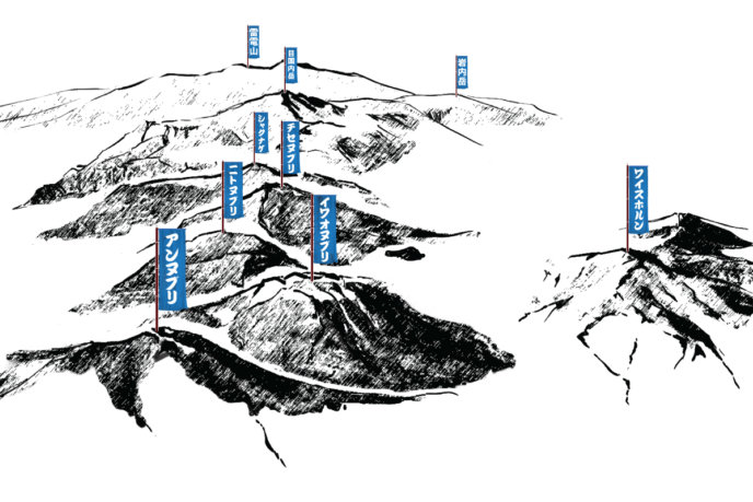 Mountain Map Jp 1