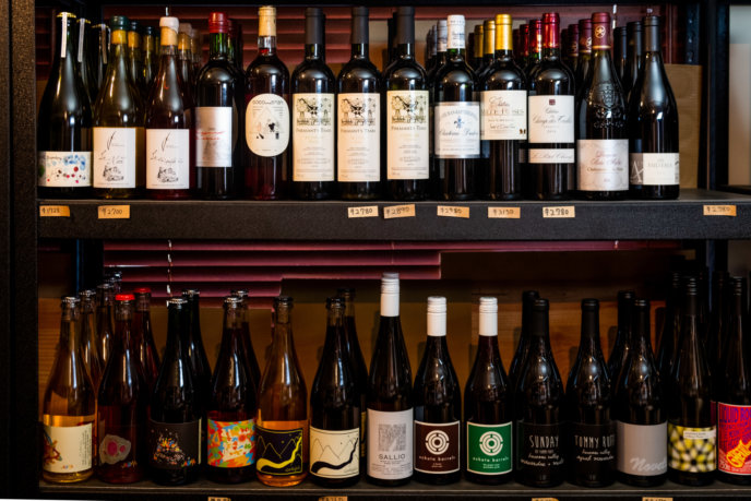 Natural Wine Shelf