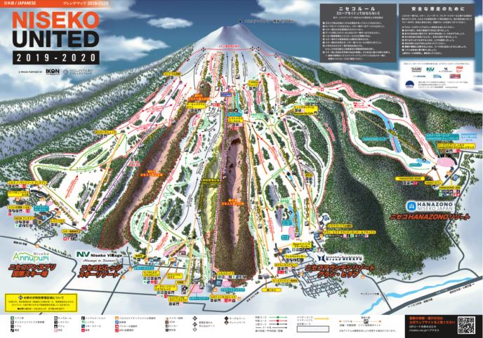 Niseko United Trail Map 2019 20