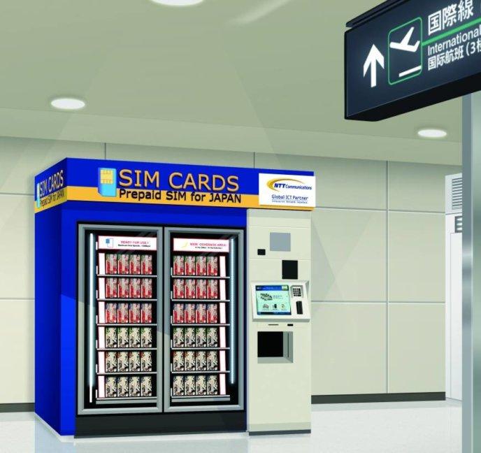 Pre-paid SIM cards, Narita International Airport