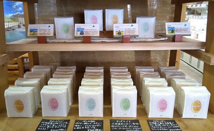 Rankoshi Rice Gift Set