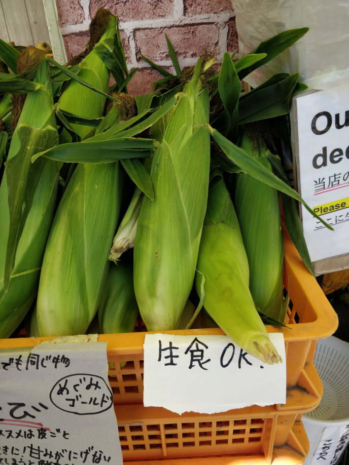 Raw Sweetcorn