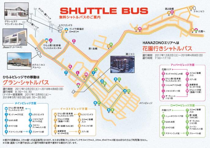 Shuttlebus Jp