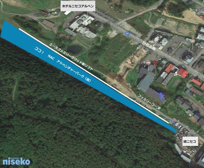 Updated Map Nac Adventure Park
