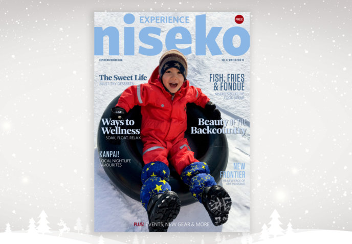 Winter 2018 Mag Cover Edm Banner