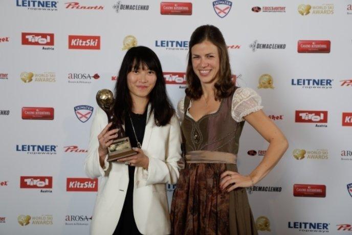 World Ski Award