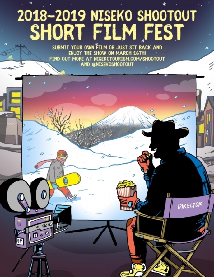 Niseko Short Film