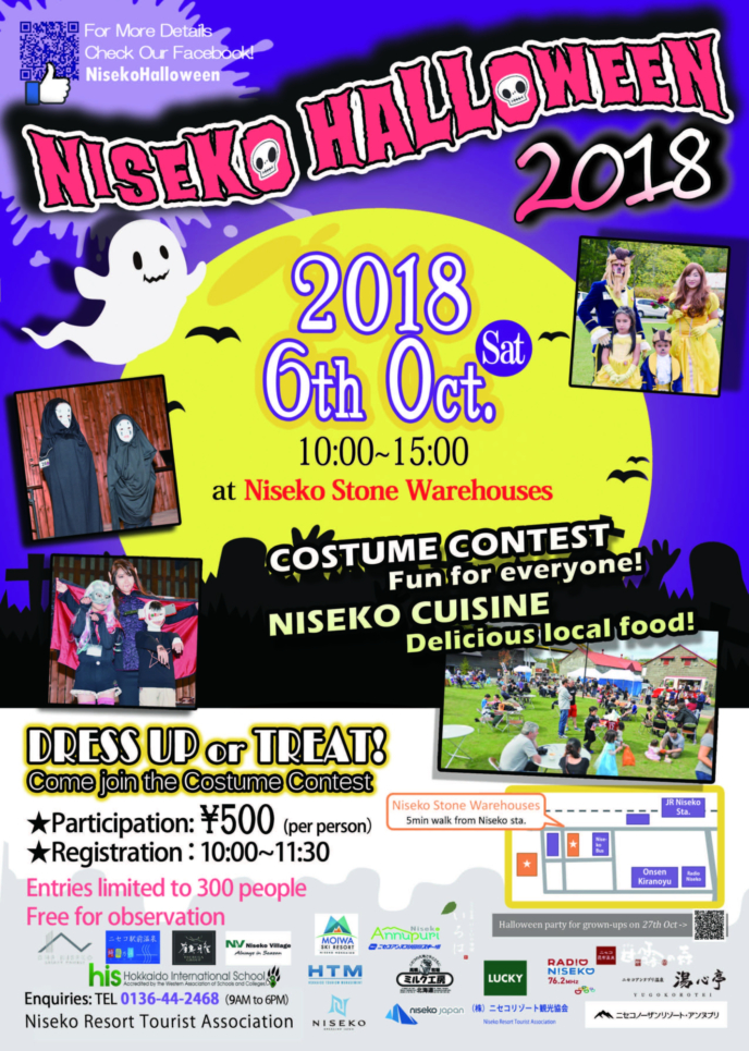 Halloween Niseko Flyer